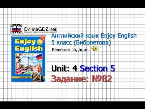 Английский язык 5 й год обучения 9 класс Афанасьева ОВ