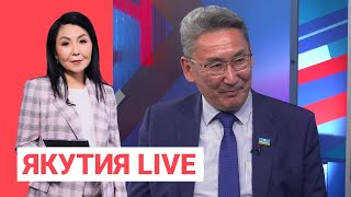 Кормозаготовительная кампания в республике: Якутия.Live