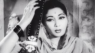 Raghupati Raghav Raja Ram by Lata Mangeshkar   Old Hindi Full Song   Meena Kumari    Sharada