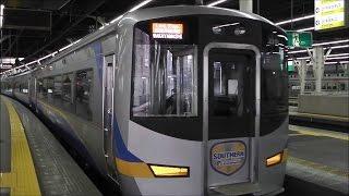 【駅自動放送】南海12000系・8000系特急「サザン」和歌山市行き なんば駅発車 2