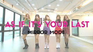 figcaption Black Pink - As if it's your last Dance Cover(#DPOP Mirror Mode)