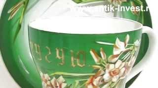 Чайная пара Кузнецов (Кузнецова) огромная 1,5 литра(, 2012-12-27T08:15:40.000Z)