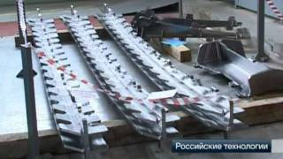 """Российские технологии - """"Мечта"""" в титане."""