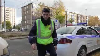 Казань 19.10.2017. ДПС птица гордая, пока не пнешь не полетит!!!
