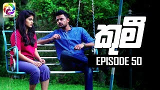 Kumi Episode 50 || 09th August 2019 Thumbnail