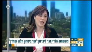 """סגנית שר החוץ על ביקור מזכ""""ל האו""""ם בישראל"""