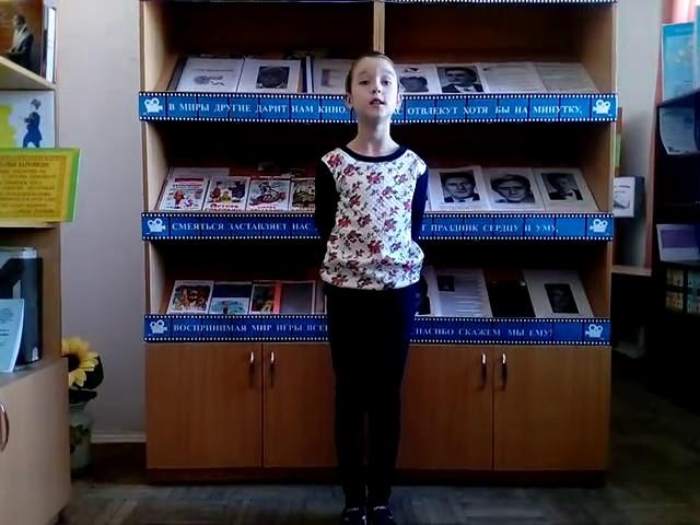 Изображение предпросмотра прочтения – ЕкатеринаМонастырская читает произведение «Лебедь, Рак и Щука» И.А.Крылова
