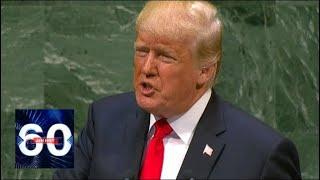 Трамп в ООН: ни слова о России. 60 минут от 25.09.18