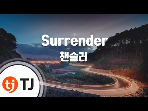 [TJ노래방] Surrender - 챈슬러(Feat.린)(Chancellor) / TJ Karaoke