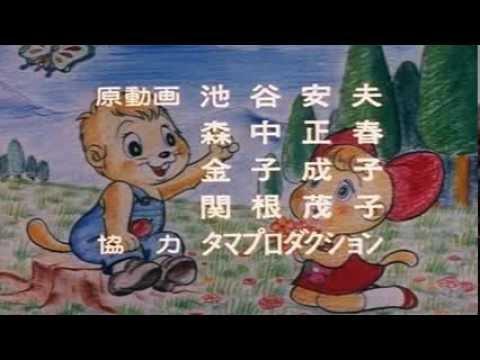Don Chuck Monogatari (1975) ドンチャック物語 EN