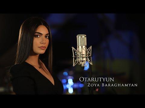 Otarutyun - Cover By Zoya Baraghamyan
