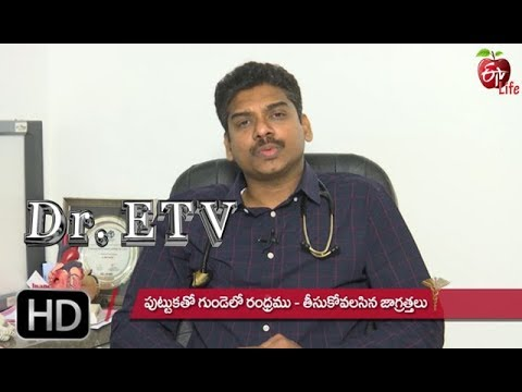 Hole in Heart | Dr ETV | 26th August 2019 | ETV Life