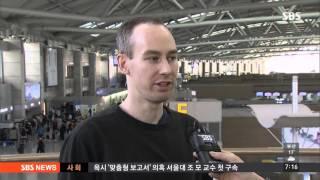 등산복 입으면 한국인? 해외여행 '복장 논란&#…