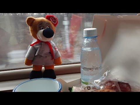 поезд  № 104В «Москва – Адлер(двухэтажный)»/Питание и услуги/Путешествие на поезде/Еда в поезде