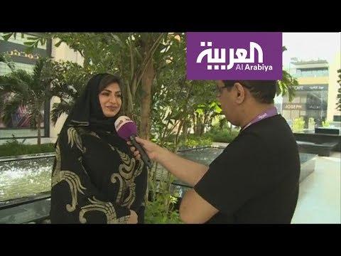 شاهد ردود فعل الشارع السعودي على المرأة في الملاعب  - 18:22-2018 / 1 / 11