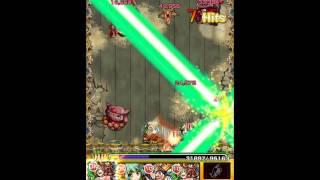 【モンスト】vsイザナギノーコンスピクリ!ぬらりひょんXの神キラーSS撃ちまくり! thumbnail