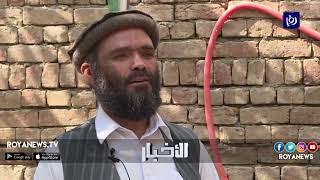 نقص حاد في مياه الشرب بافغانستان - (11-1-2019)