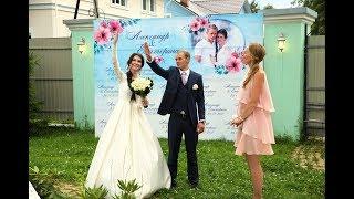 Очень красивая свадьба Екатерины и Александра.