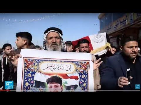 رميا بالرصاص الحي.. مقتل عراقي عمره 14 عاما في الناصرية  - نشر قبل 49 دقيقة