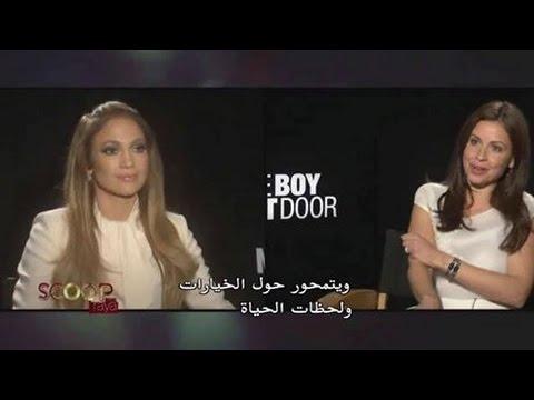 حصرياً  الساحرة Jennifer Lopez تتحدث لـ Raya Abirached