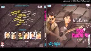 Bangla New 2013 songs Arfin Rumey Ft Kheya -  YouTube