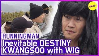 [HOT CLIPS] [RUNNINGMAN]   KWANGSOO's Inevitable Destiny with WIG 😂😂  (ENG SUB)