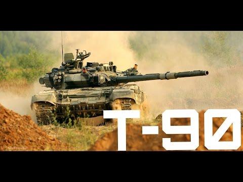 Танк Т-90 •