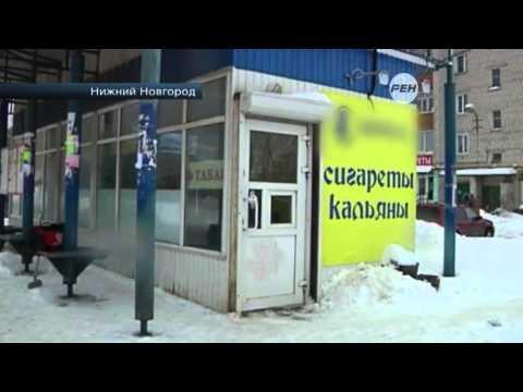Отсидевший полгода за курение на остановке нижегородец вышел из СИЗО