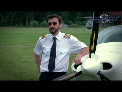 я военный летчик хочу познакомиться с девушкой