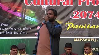 Shahid Alam Live In Concert(Tera Hero Idhar Hai)