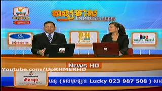 Khmer Daily Express News from HM HDTV on 28 Nov 2013 Part 6