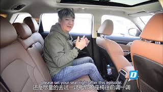 Geely Boyue Test Drive – The Intelligent Security Configuration Is Just Right [大飙车] 吉利博越 2/5