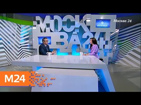 """""""Интервью"""": Алексей Шапошников – об инновационном кластере в столице - Москва 24"""