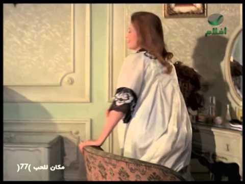 مريم فخرالدين بقميص النوم thumbnail
