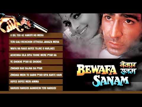 Bewafa sanam(1995) | juke box | all mp4 video songs | krishna kumar | full mp4 video songs