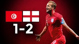 🏴 L'Angleterre au finish ! 🇹🇳 (Tunisie 1-2 Angleterre)