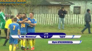 20171015 Malynsk ODEK HL
