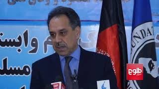 Unity Is Key To Resolving Current Crisis: Massoud