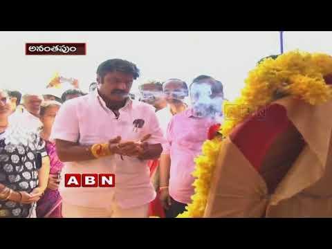 Reasons Behind MLA Balakrishna Tour in Hindupur constituecy | Inside | ABN Telugu