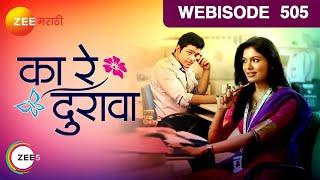 Ka Re Durava   Ep 505   Webisode   Suyash Tilak, Suruchi Adarkar   Zee Marathi