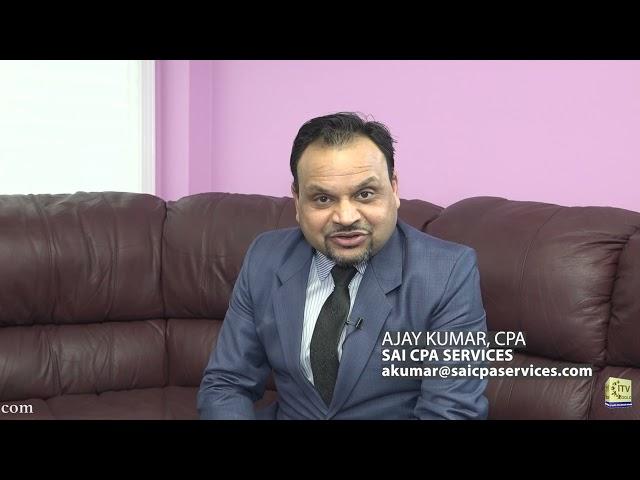PPP Loan Forgiveness | Tax Tips With Ajay Kumar, CPA