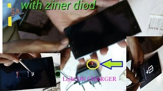 android charging solution 100% tested | android charging problem repair with ziner diod 100% tested