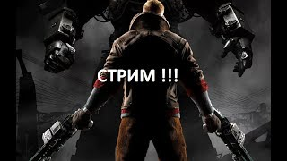 стрим Игра Wolfenstein - The New Order ПРОХОЖДЕНИЕ  № 4