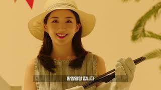 불스원 RainOK 메탈x실리콘 와이퍼  소개 영상 (…