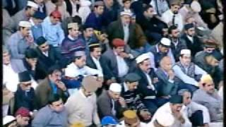 Friday Sermon: 18th September 2009 - Part 3 (Urdu)