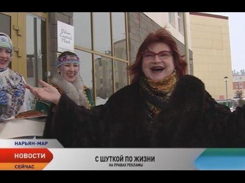Елену Степаненко встречали в Нарьян-Маре под звуки шаманского бубна