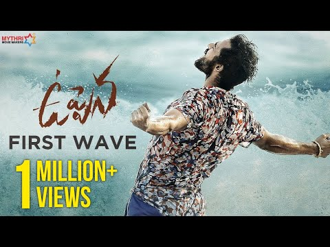 Uppena First Wave | Panja Vaisshnav Tej | Krithi Shetty, Vijay Sethupathi