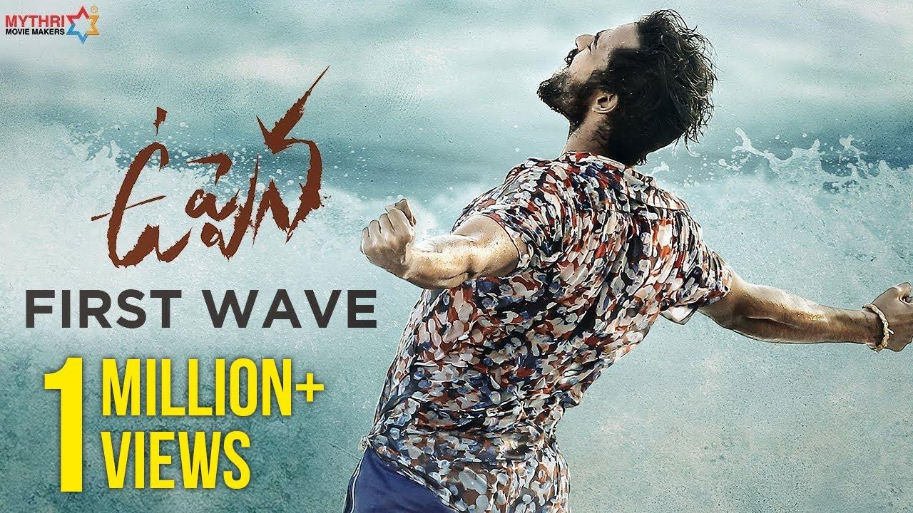 Download Uppena First Wave | Panja Vaisshnav Tej | Krithi Shetty | Vijay Sethupathi | Buchi Babu | DSP | MMM