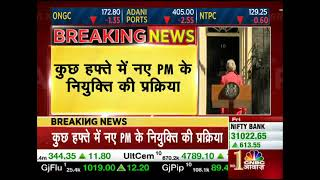Breaking News: UK Prime Minister Theresa May To Resign On June 7