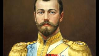 Николай II - последний русский царь